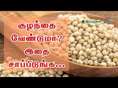 Is jowar roti good for health?   Is jowar flour good for weight loss?
