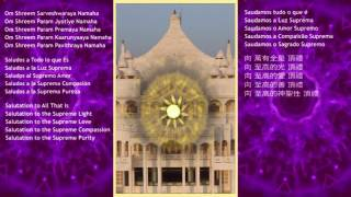 Celestial New Moola Mantra -21 times - DIVINE MOTHER