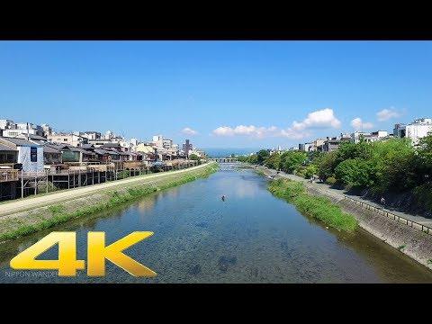 Walking around Kawaramachi and Kiyamachi, Kyoto - Long Take【京都・河原町/木屋町】 4K