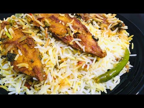 Fish Biryani | Fish Biryani Kerala Style | How To Make Fish Biryani | Fish Biryani Recipe In Tamil |