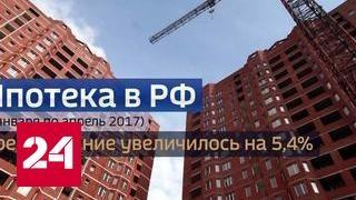 видео На стройматериалы кредит