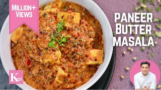 butter paneer masala in hindi