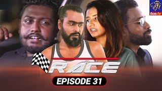 Race - රේස්   Episode 31   17 - 09 - 2021   Siyatha TV Thumbnail