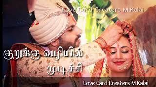 Manasu unna nenachi paadum song lyrics //Tamil what's app status //Love Card Creaters MK