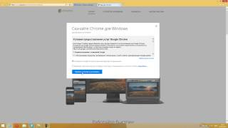 Установка Chrome для Windows 8.1, 8, 7, Vista, XP(В этом видео Вы узнаете как установить интернет браузер Chrome на Ваш компьютер для Windows 8.1 и других. Если будут..., 2015-05-23T20:08:56.000Z)