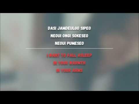 JUNIEL 주니엘 - PISCES 물고기자리 [Lyrics-Eng/Rom]