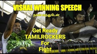 Vishal Speech after winning in Producer Council election - TamilRockers Get Ready For Fight - BB