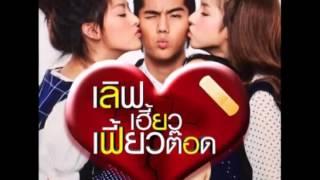 Video Love Tott send crush download MP3, 3GP, MP4, WEBM, AVI, FLV April 2018
