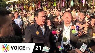 Tonight Thailand - นายกฯ ชี้ 'ฝุ่นละออง' เกิดจากทุกคน รบ.แก้ฝ่ายเดียวไม่ได้