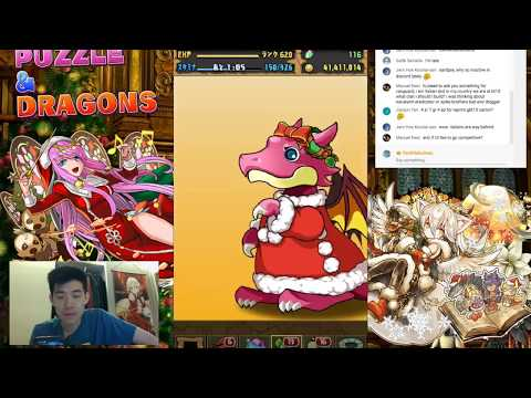 Puzzle and Dragons: Christmas Gacha is Here! [Streamed Dec 17th 2017]