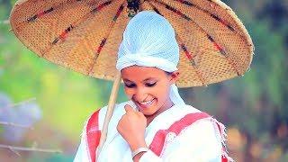 Kibur Weldegiorgis - Jemeregn | ጀመረኝ - New Ethiopian Music 2018 (Official Video)