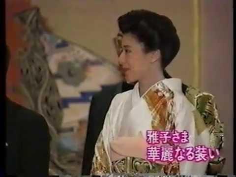 様 饗宴 儀 雅子 の 【画像】令和「饗宴の儀」の皇后雅子様&外国賓客の衣装まとめ!