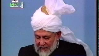 Urdu Khutba Juma on January 28, 1994 by Hazrat Mirza Tahir Ahmad