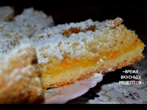Тыквенный Пирог -