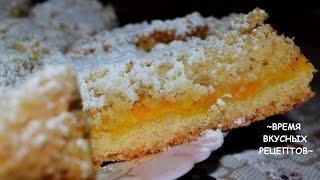 Тыквенный Пирог - Самый Вкусный Рецепт