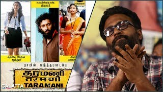 Dir Ram Explains Why He Wanted 'A' Certificate for Taramani
