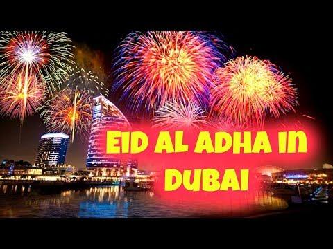 Amazing Fireworks in Dubai for Eid Al Adha 2017!