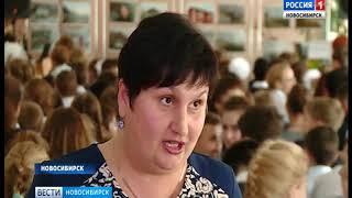 «Я – Новосибирск»: «Вести» провели урок краеведения для жителей Лесоперевалки