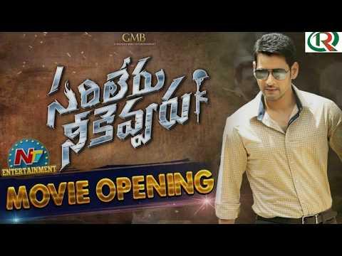 sarileru-neekevvaru-tamil-movies-trailer