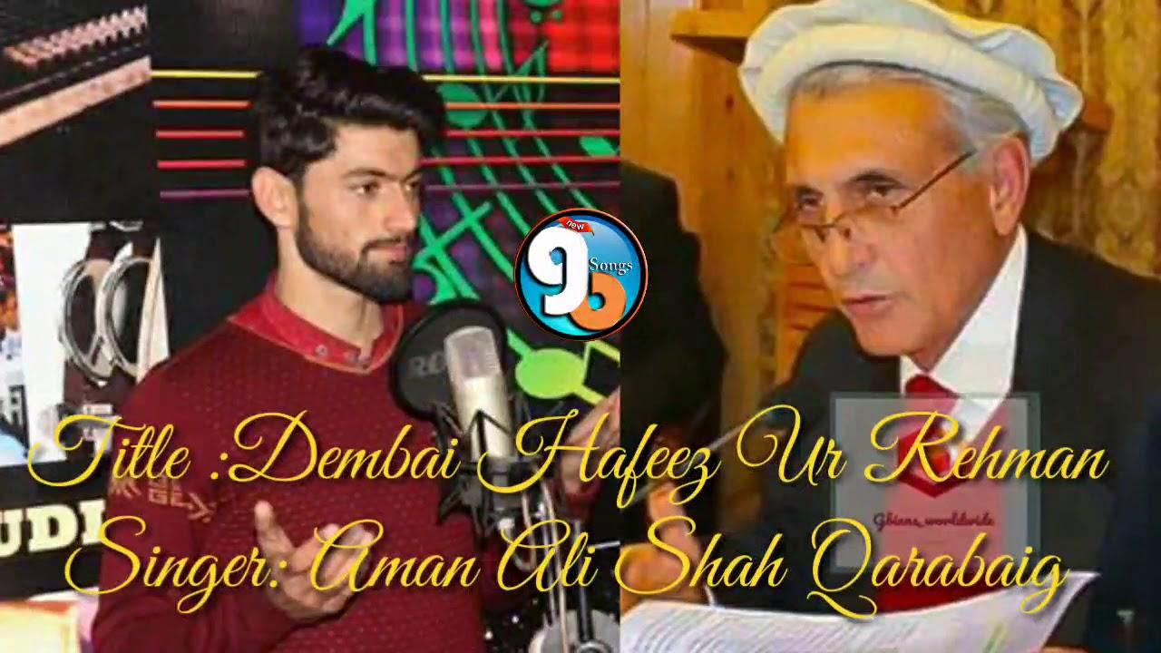 Dembai Hafeez Ur Rehman || Singer Aman Ali Shah Qarabaig || GB New Songs