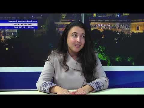 TV7plus Телеканал Хмельницького. Україна: ТВ7+.