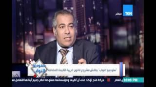 د.عبد النبي عبدالمطلب:نتمني من البرلمان تكشيرالانياب ضد الحكومة وعدم إعطاء الثقة من غيرخطة بتوقيتات