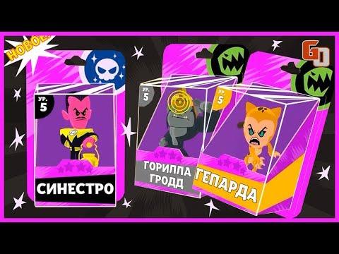 Teeny Titans LEGION of DOOM ● ФИГУРКИ ❌ PvP МУЛЬТИПЛЕЕР ●