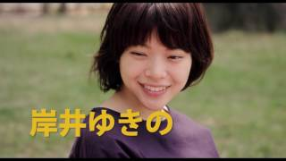 MOOSIC LAB2016最多5冠受賞作品! 観客賞/審査員特別賞/最優秀男優賞...