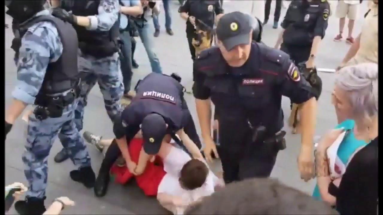 Разгон митинга в Москве 27 июля