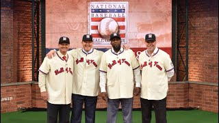 MLB HALL OF FAME ANNOUNCEMENT!!