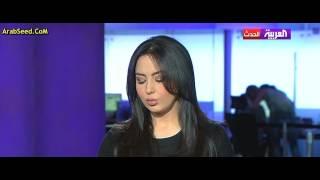 قبلة ساخنة على الهواء مباشرة قبل اعداد نشرة قناة العربية
