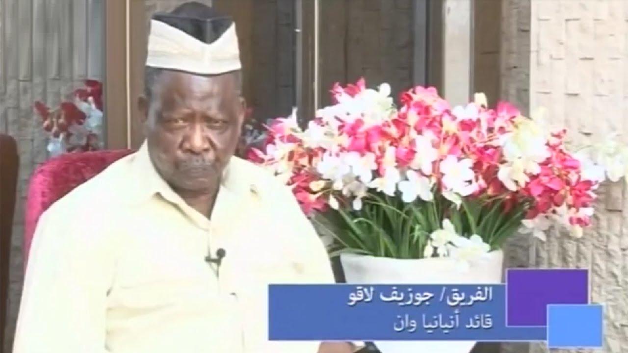 6a69ede04 زنوج السودان في غيهم يعمهون - علي عبد اللطيف صاحبهم الذي علمهم الغي!