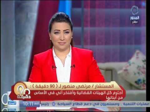 مرتضى منصور:استقلت من القضاء بسبب الحكم على عادل إمام