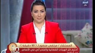 شاهد ـ مرتضى منصور: استقلت من القضاء بسبب عادل إمام
