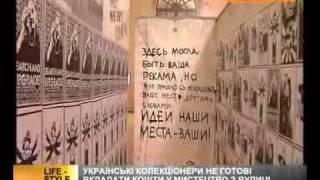 Уличное искусство покоряет Киев(, 2010-11-12T00:52:17.000Z)