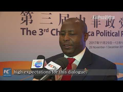 African political parties hope to learn Chinese experience