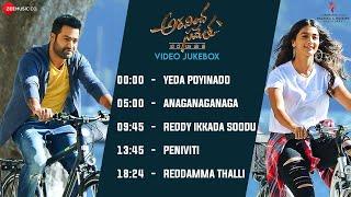 Aravindha Sametha - Full Movie Video Jukebox | Jr. NTR, Pooja Hegde | Thaman S