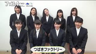 7月26日新曲発売 7月30日ミニライブ&握手会.