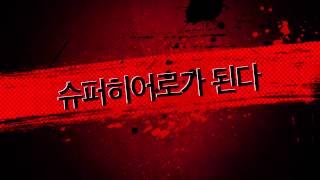 Legends of tkd In seoul master.js yaculee