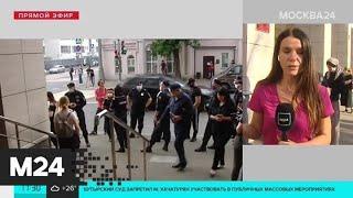 Суд запретил младшей из сестер Хачатурян участвовать в публичных массовых мероприятиях - Москва 24