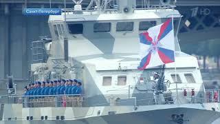 В Санкт Петербурге состоялась генеральная репетиция военно морского парада в честь Дня ВМФ