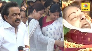 Jayalalitha is an irreplaceable Iron Lady : Stalin Emotional Speech at Funeral | Kanimozhi,