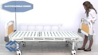 Медицинская кровать E 17B(Кровать функциональная механическая 2-х секционная с винтовым приводом регулировки секций. Рама и ножки..., 2015-11-24T19:18:21.000Z)