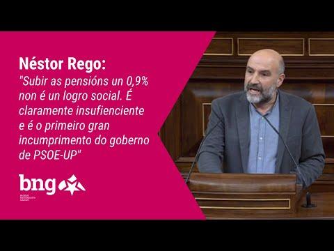 """Néstor Rego: """"Subir as pensións un 0,9% non é un logro social."""""""