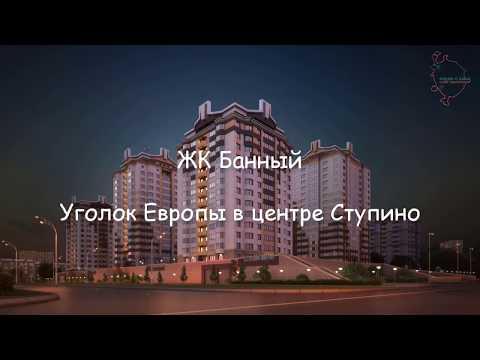 Интернет-магазин Центр сантехники в Симферополе