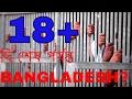 Bangladeshi Gay দের জন্য হোটেলে দেহ ব্যাবসা  || Bd Hot Topic video