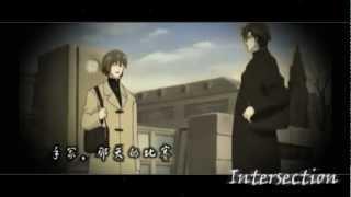 Intersection Fuji X Tezuka ( 瞳を閉じて 心のまま 僕は君を想う)