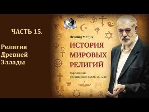 Институт востоковедения РАН