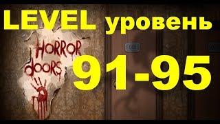 100 Doors Horror  Level 91-95 Двери ужасов (100 дверей)
