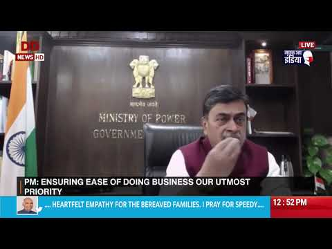 Power Minister RK Singh exclusively speaks to DD News on India's renewable energy journey